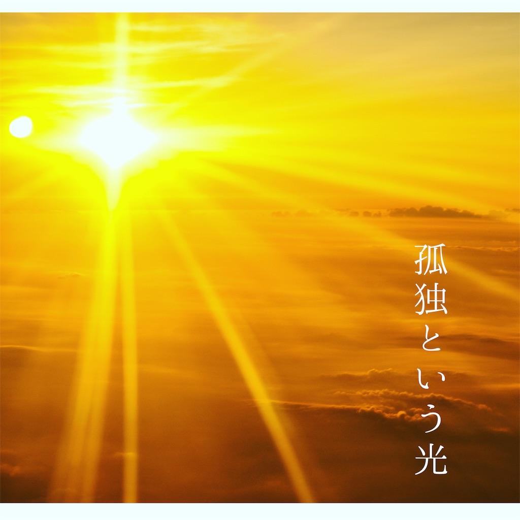 f:id:yoshikoyamamoto1126:20190623164757j:image