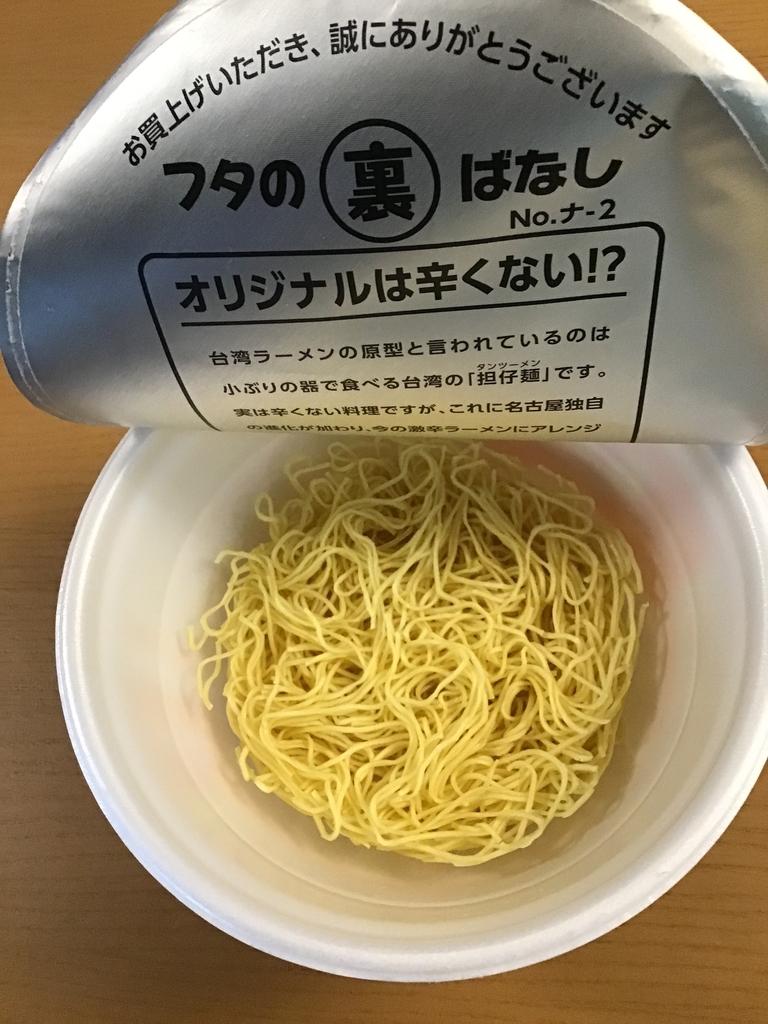 f:id:yoshikunpapa:20190210091256j:plain