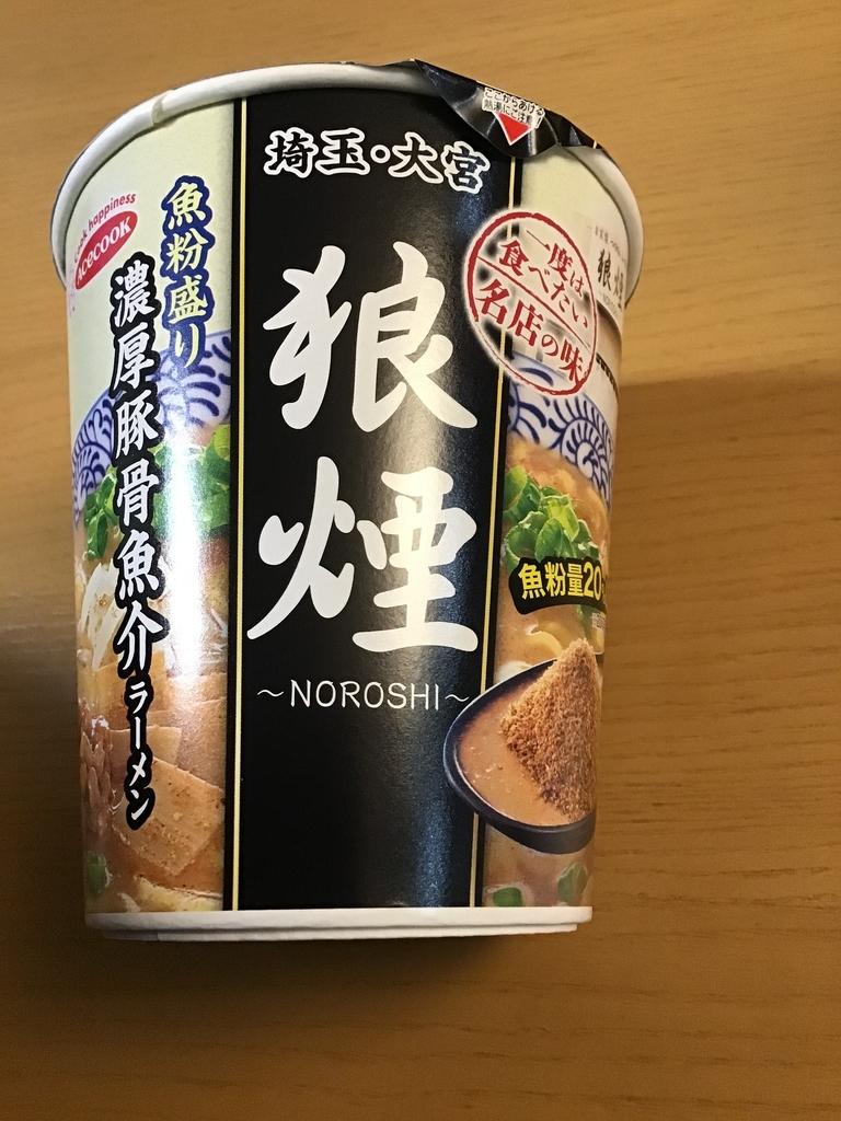 f:id:yoshikunpapa:20190216181442j:plain