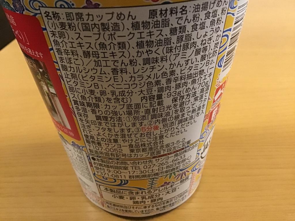f:id:yoshikunpapa:20190223074001j:plain