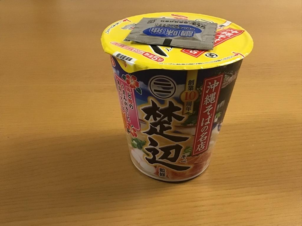 f:id:yoshikunpapa:20190224163635j:plain