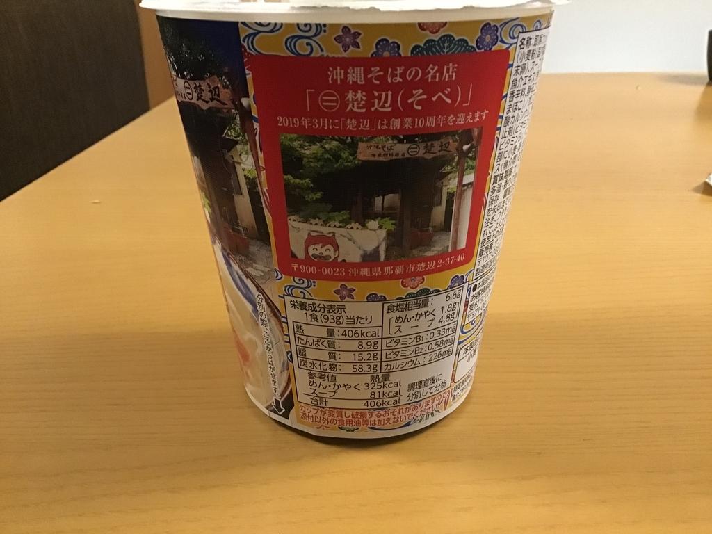 f:id:yoshikunpapa:20190224164015j:plain