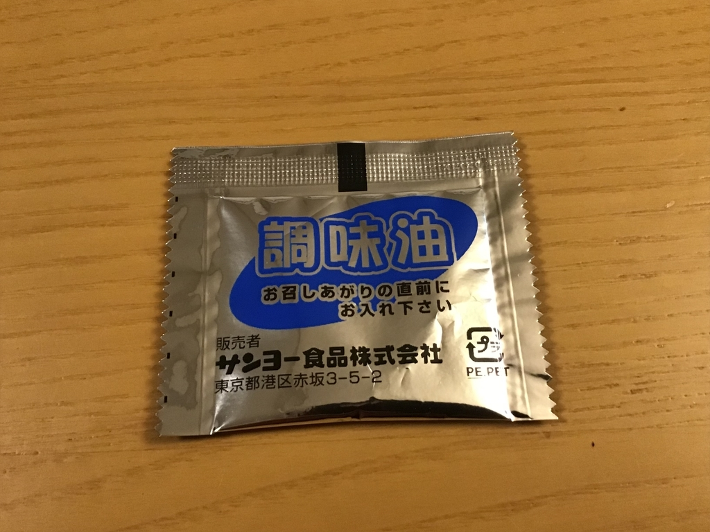 f:id:yoshikunpapa:20190224165033j:plain