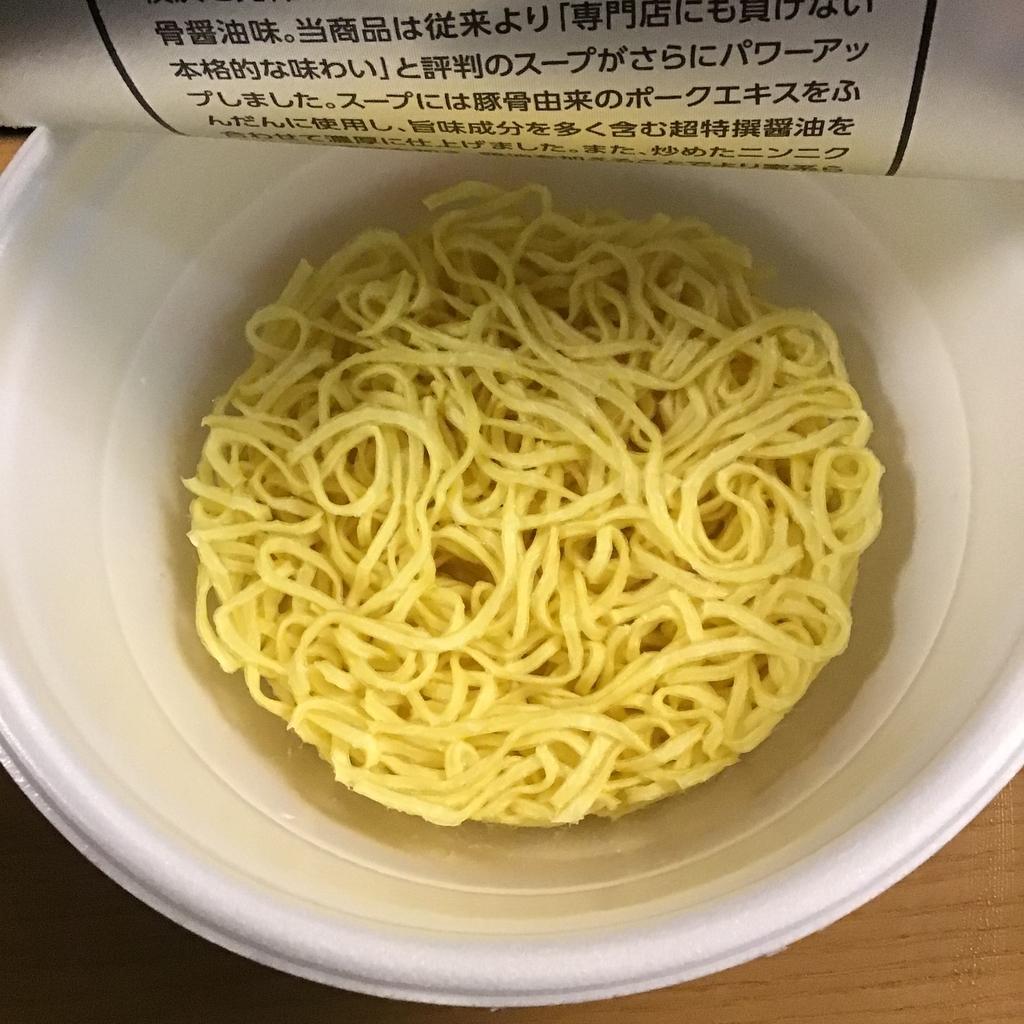 f:id:yoshikunpapa:20190226134007j:plain