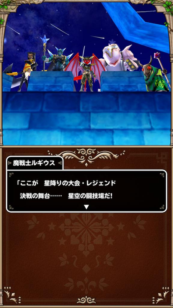 f:id:yoshima-fumi:20181113164438p:image