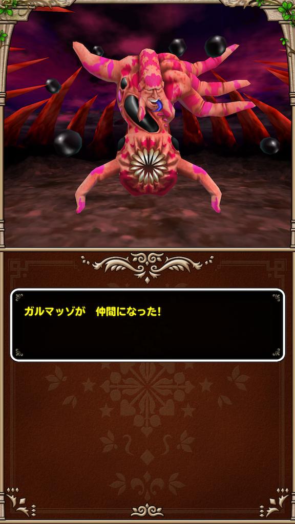 f:id:yoshima-fumi:20181113164807p:image