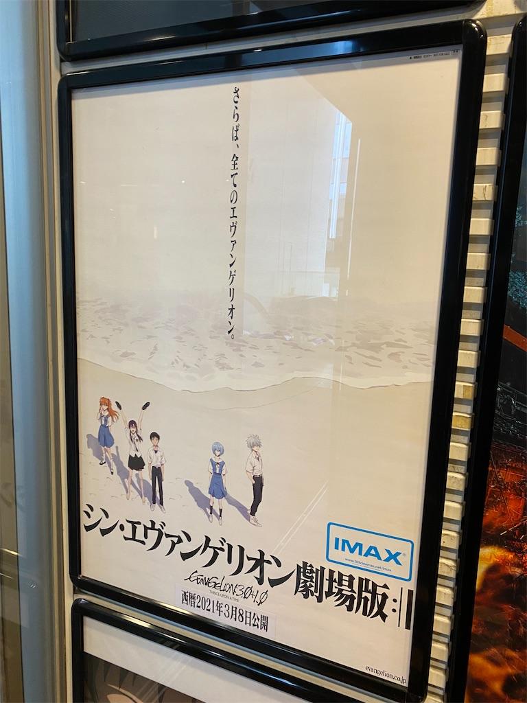 f:id:yoshima-fumi:20210308124450j:image