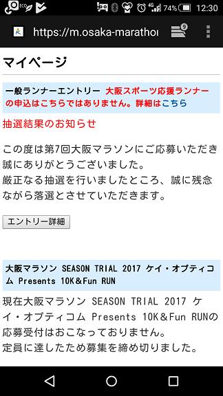 f:id:yoshima531:20170613185323p:plain