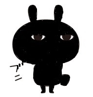f:id:yoshima531:20170621223559j:plain