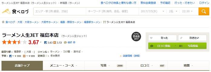 f:id:yoshima531:20170705225748j:plain