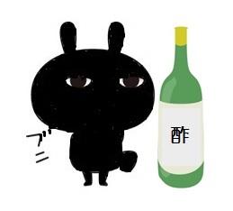 f:id:yoshima531:20170718212849j:plain