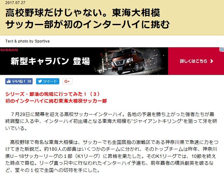 f:id:yoshima531:20170802012525j:plain