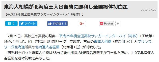 f:id:yoshima531:20170802013723j:plain