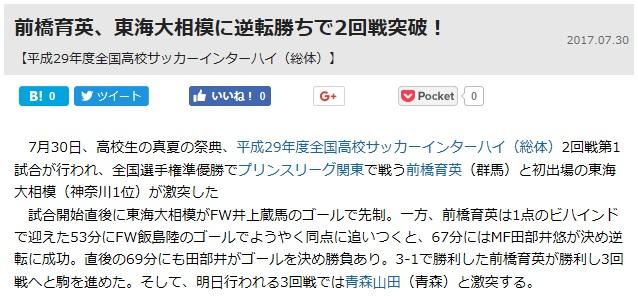f:id:yoshima531:20170802013904j:plain