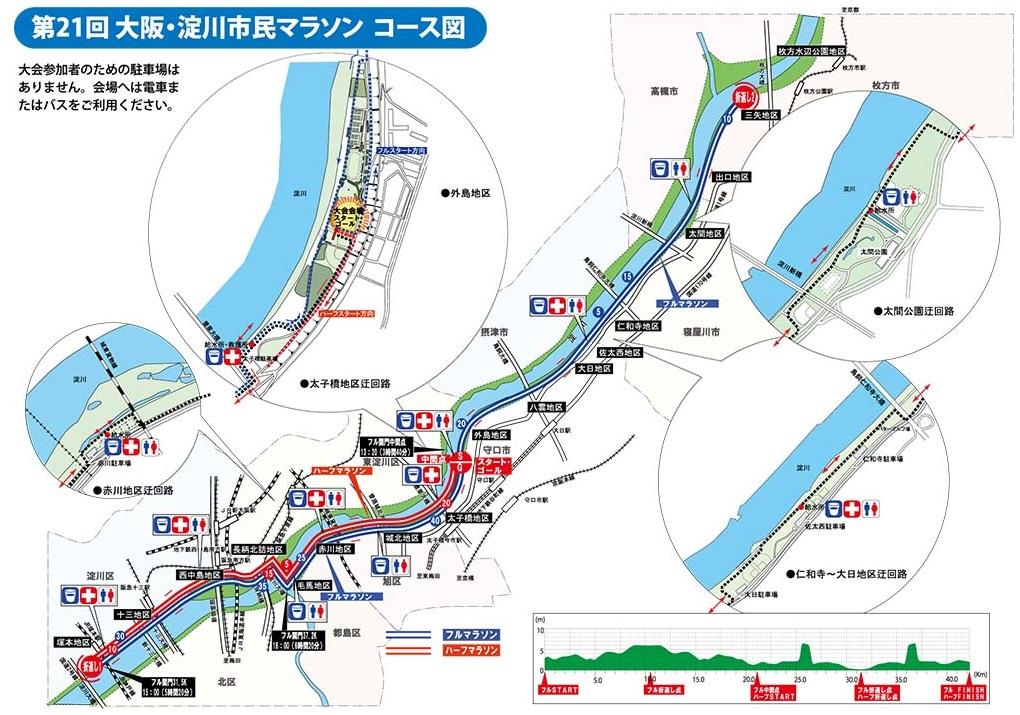 f:id:yoshima531:20170814211300j:plain