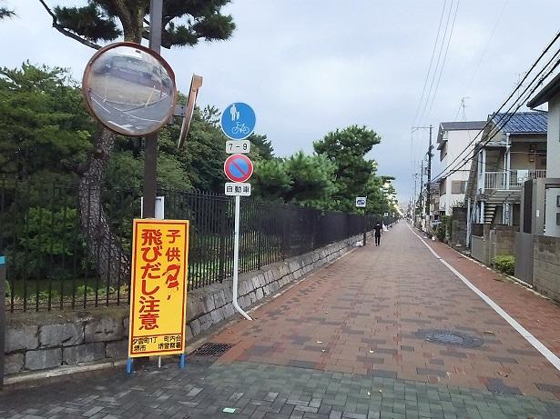 f:id:yoshima531:20170826175346j:plain