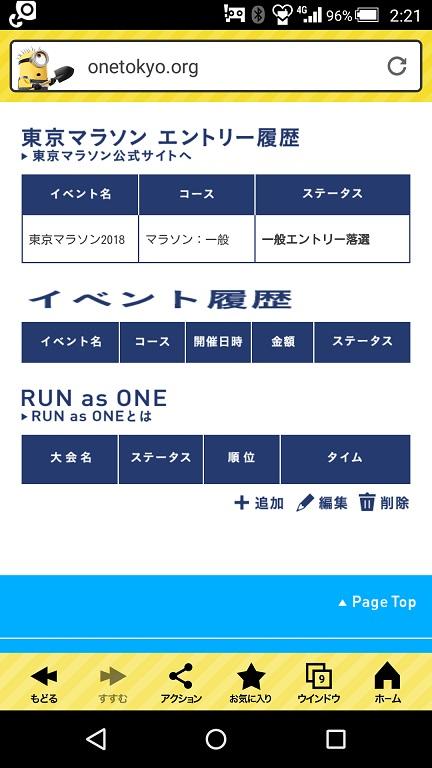 f:id:yoshima531:20170927224103j:plain