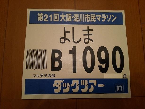 f:id:yoshima531:20171104190818j:plain