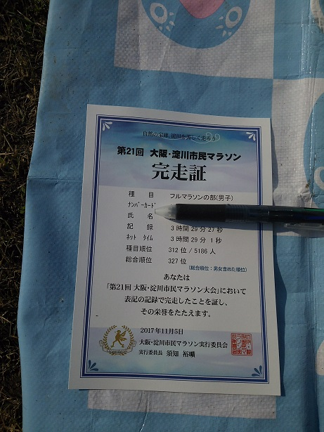 f:id:yoshima531:20171105170757j:plain