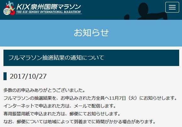 f:id:yoshima531:20171107231232j:plain