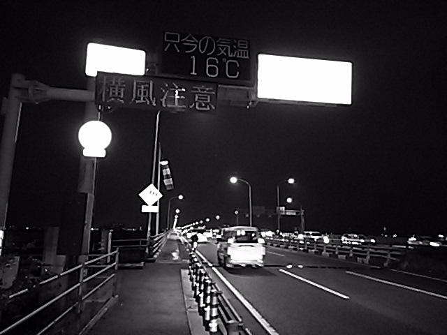 f:id:yoshima531:20171118143123j:plain