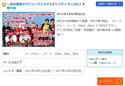 f:id:yoshima531:20171125165930j:plain