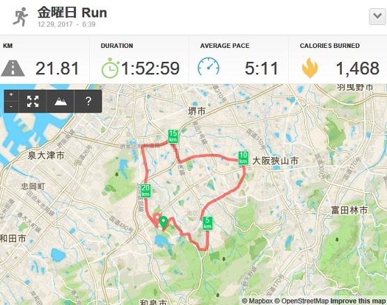 f:id:yoshima531:20171229190419j:plain