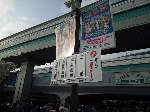 f:id:yoshima531:20180402225143j:plain