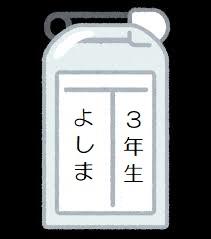 f:id:yoshima531:20181021120811j:plain