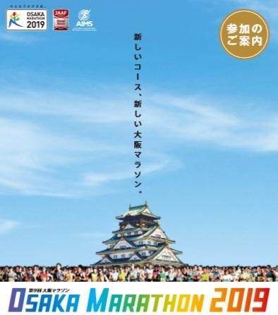 f:id:yoshima531:20191101212228j:plain