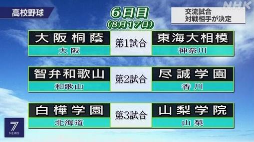 f:id:yoshima531:20200710221539j:plain