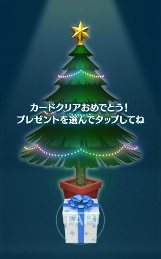 f:id:yoshimamo:20141221142144j:plain