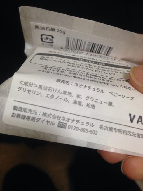 f:id:yoshimamo:20150318165237j:plain