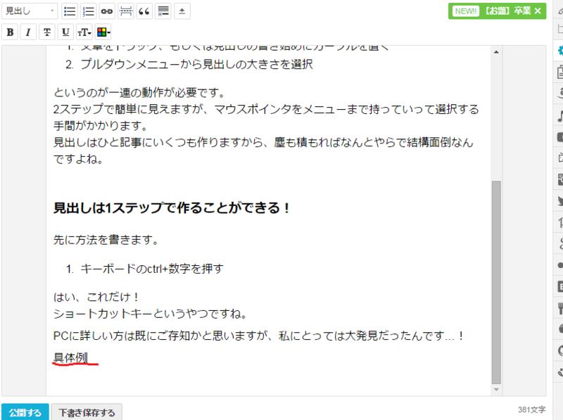 f:id:yoshimamo:20150330151515p:plain