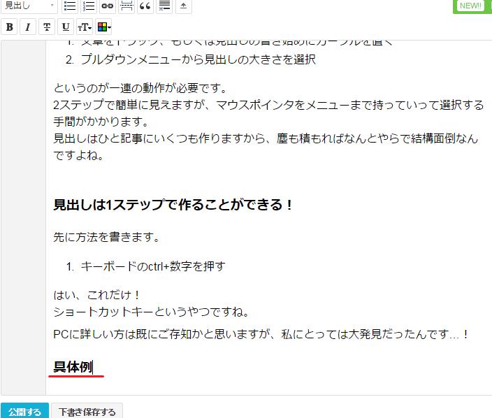 f:id:yoshimamo:20150330152028p:plain