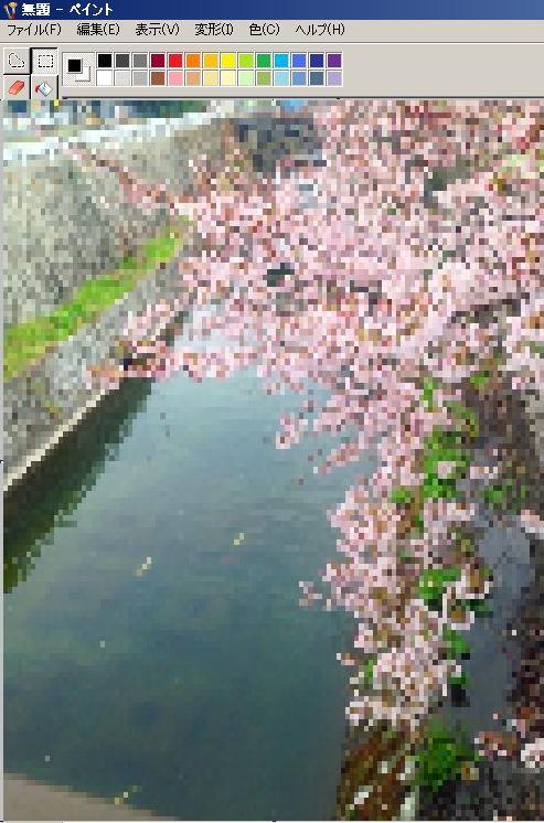 f:id:yoshimamo:20150418214711j:plain