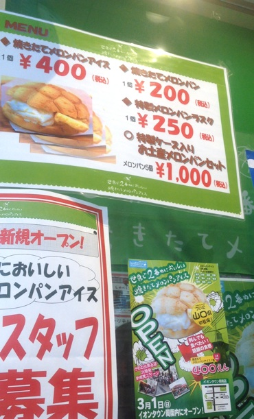 f:id:yoshimamo:20150504205823j:plain