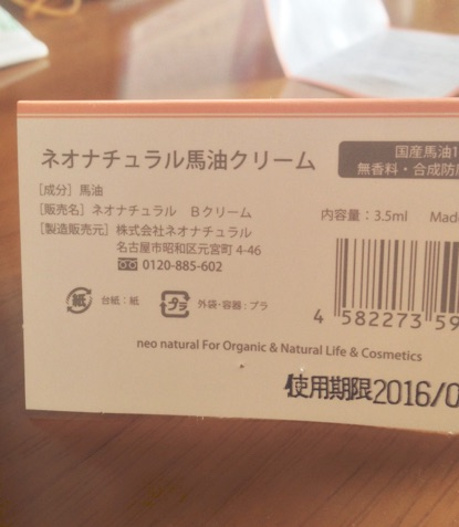 f:id:yoshimamo:20150512162601j:plain
