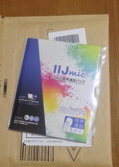 f:id:yoshimamo:20150525171038j:plain