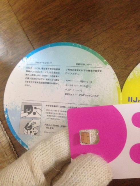 f:id:yoshimamo:20150525171217j:plain