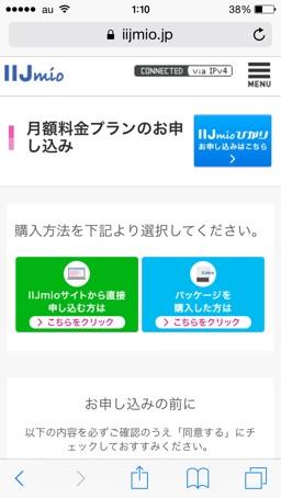 f:id:yoshimamo:20150525171433j:plain
