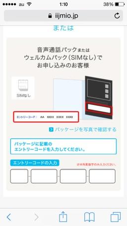 f:id:yoshimamo:20150525171458j:plain