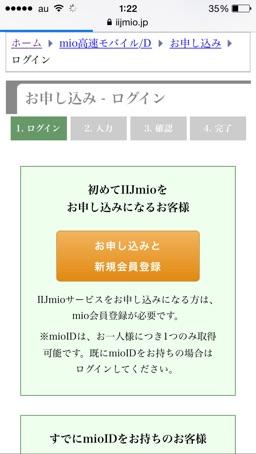 f:id:yoshimamo:20150525171752j:plain