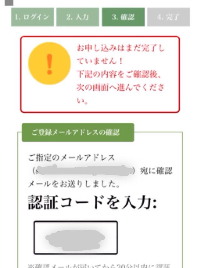 f:id:yoshimamo:20150525172101j:plain