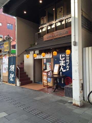 f:id:yoshimamo:20150526205359j:plain
