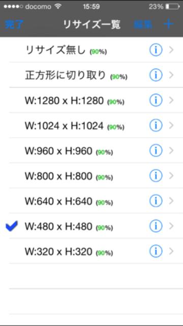 f:id:yoshimamo:20150529170731p:image