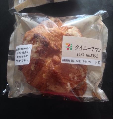 f:id:yoshimamo:20150602181312j:plain