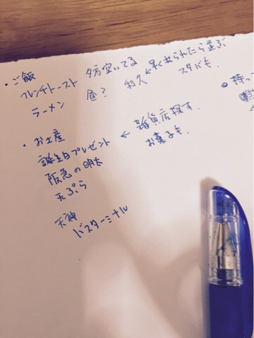 f:id:yoshimamo:20150608235258j:plain