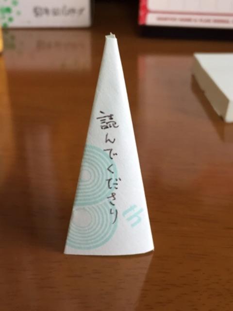 f:id:yoshimamo:20150702183405j:image