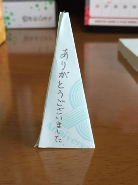 f:id:yoshimamo:20150702183415j:image